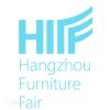 2018年首届杭州家具展