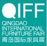 第15届青岛国际家具展